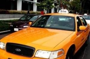 Yellow Taxi Ethiopia